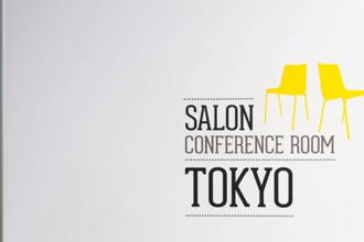100 € par heure, 25 places assises 35 places debout , Bois-Colombes, Salon tokyo